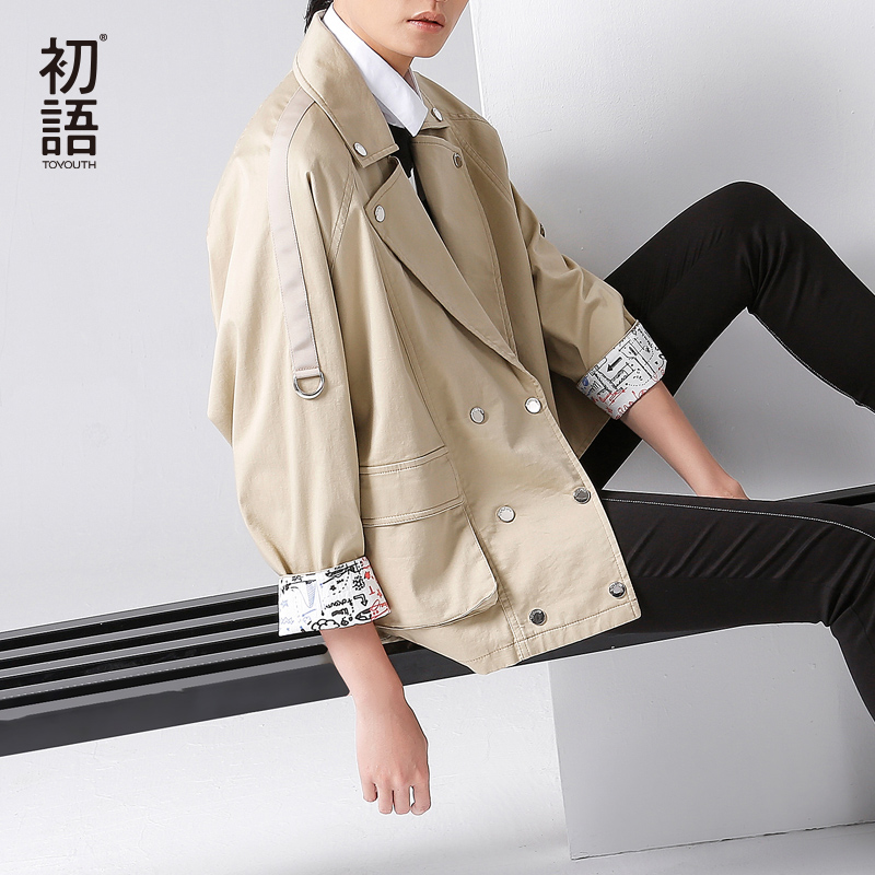 Toyouth 2017 New Arrival Coat Women Fashion Cotton Trench Autumn Button Pockets Turn Down Collar Coat