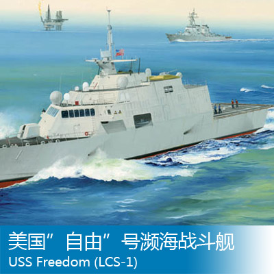 Trumpeter 1:350 American Free Littoral Combat Ship Assembly model Warship trumpeter rising italian