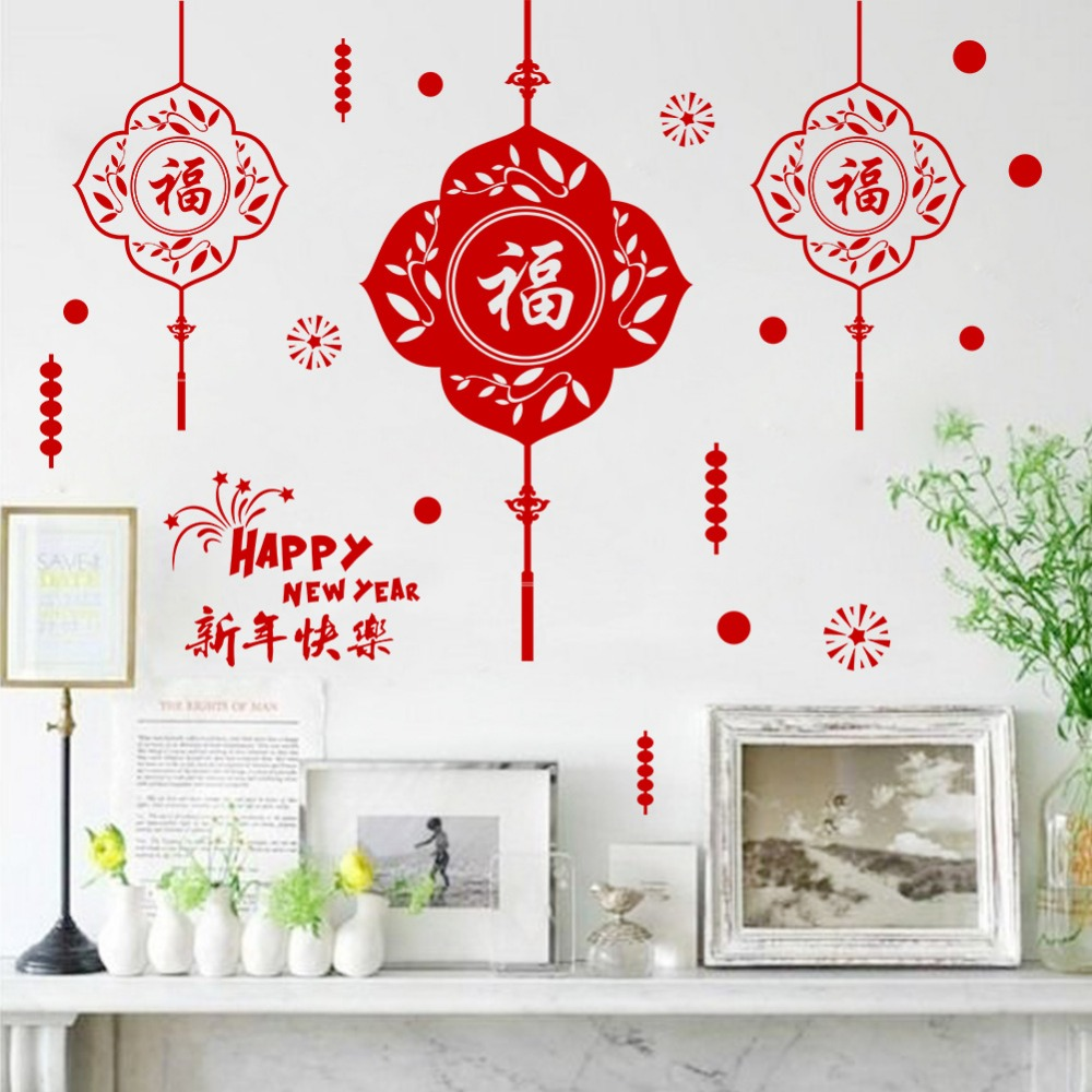 Happy Chinese New Year Wall Stickers For Home Decor Living