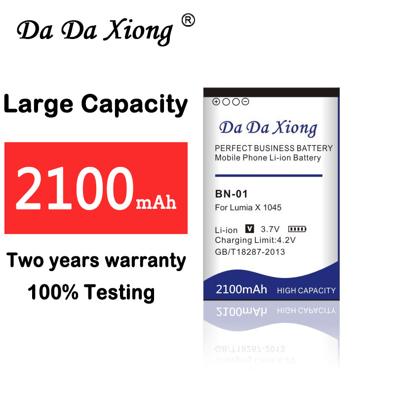 Da Da Xiong 2100mAh BN 01 BN-01 BN01 Li-ion Phone Battery for NOKIA X 1045 <font><b>RM</b></font>-980 Normandy / X2 X+ Plus <font><b>1013</b></font> X2DS phone image