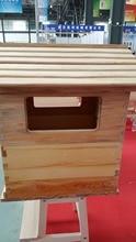 beehive beekeeping flow beehive box