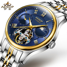 ESOPO 9025 Suíça relógios homens marca de luxo genuíno esqueleto relógio mecânico automático Tourbillon fase Da Lua