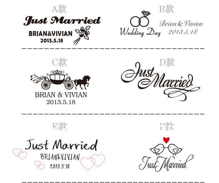 Car Stickers Wedding