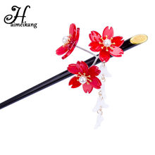 popular red cherry blossom buy cheap red cherry blossom lots from
