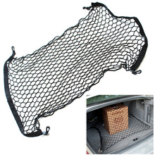 For Subaru Forester SJ 2014-2018  Car Trunk Luggage Storage Cargo Organiser Elastic Mesh Net Styling hot car front trunk storage mat cargo tray trunk waterproof protective pads compatible for subaru xv forester outback 2019