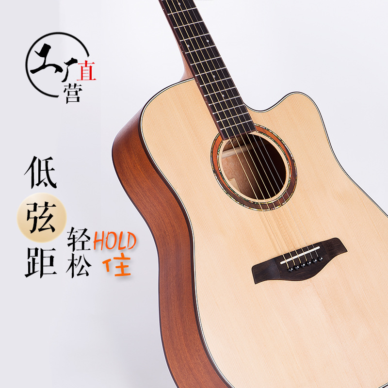 Factory Direct Sale Single Board Folk Song 40 Inch 41 Inch Spruce Peach Core Red Pine Rose Wood Missing Rounded Veneer Guitar