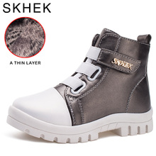цена на SKHEK Rubber Kids Shoes Children Boots Girls rubber martin Boots ankle For Shoes PU Leather Martin Girls Fashion Shoe  Boys with