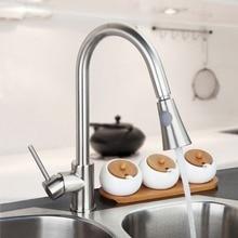 Новый дизайн вытащить кран никель Матовый поворотный раковина смеситель кухонный кран тщеславия кран Cozinha 8688