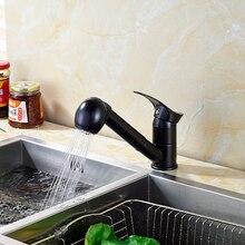 Роскошный Стиль Кухня Раковина Кран Одной Ручкой Pull Out Смесителем 360 Градусов Повернуть Кран Масло Втирают Бронзовый
