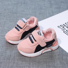 New Sport Children Shoes Kids Boys Sneakers Spring Autumn Mesh Breathable Casual Girls Shoes School Running Shoes Kids Sneakers children shoes boys school sport shoes 2018 autumn boys girls casual running shoes breathable mesh soft kids students sneakers