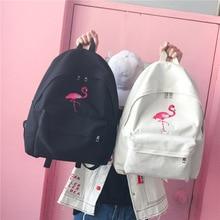 Модные женские туфли Harajuku Фламинго Вышивка рюкзак перемещения школьников холст рюкзак Популярные