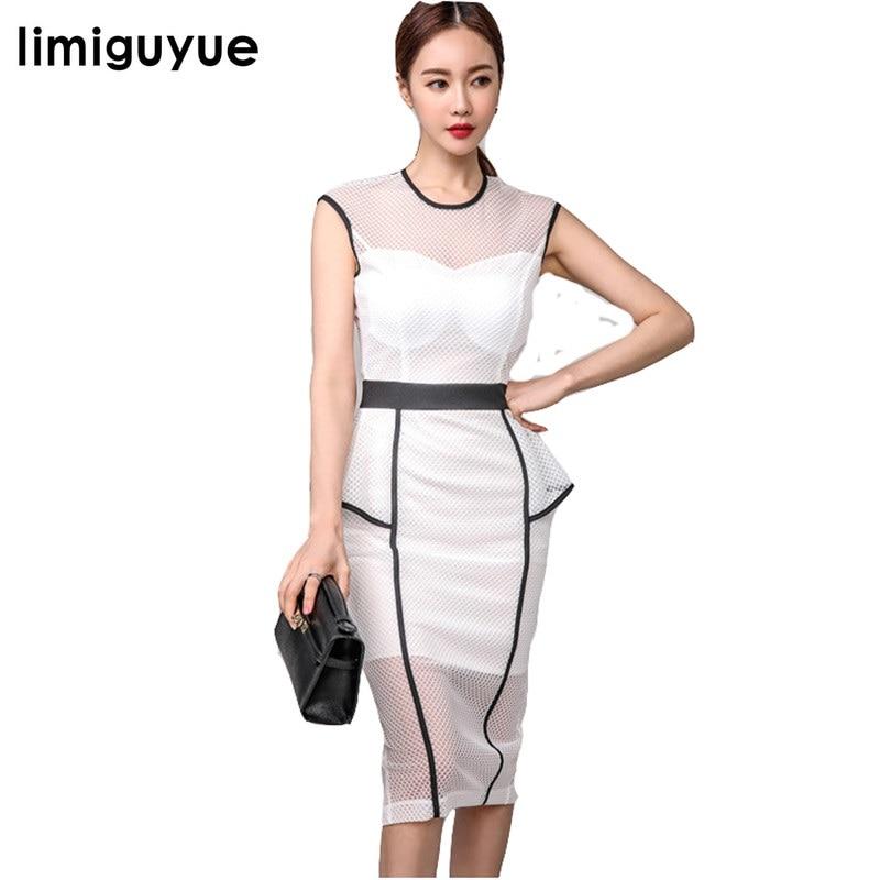 Что носят красивые девушки кореи