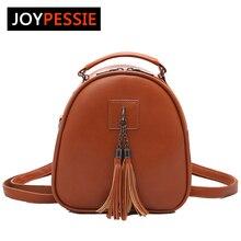 Joypessie женский кожаный рюкзак мини кисточкой рюкзак из искусственной кожи Back Pack рюкзаки для девочек-подростков рюкзак сумка