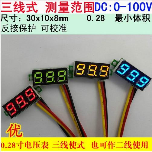 Portable Voltmeter DC0-100V Red Light Digital LED Panel Voltage Meter LED display (Red)