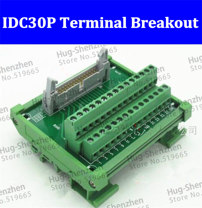 IDC30P IDC 30 Pin Male Connector to 30P Terminal Block Breakout Board Adapter PLC Relay Terminals DIN Rail Mounting Shell--1pcs 1756 tbch ab plc module controllogix 36 pin terminal block