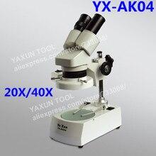 Microscópio binocular estéreo 20x 40x, para reparação de celular, com anel de luz e lâmpada inferior de halogênio, yaxun ak04