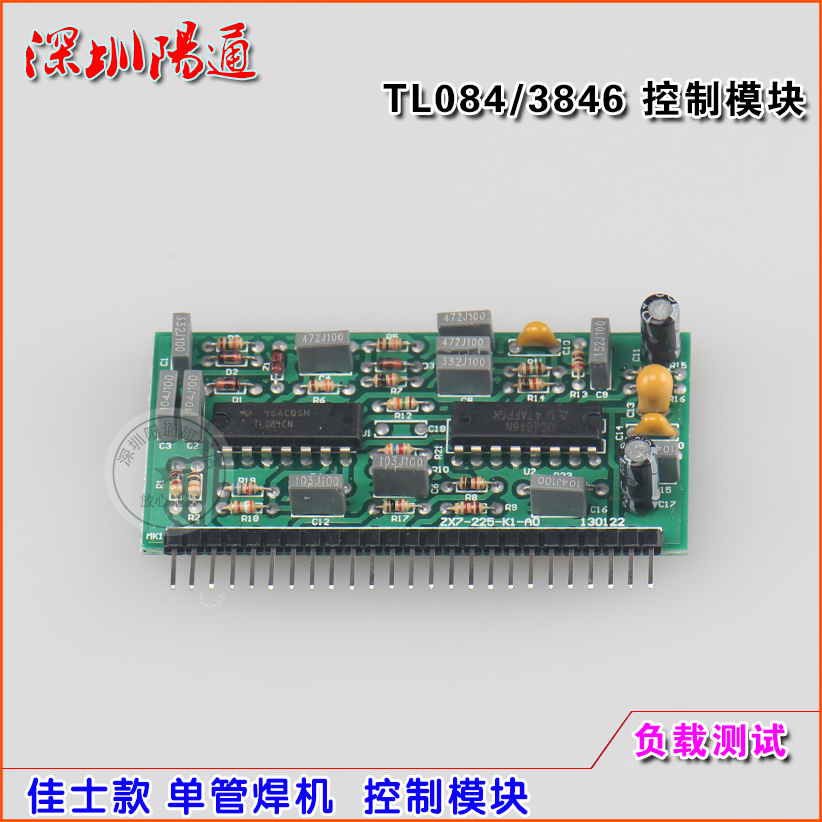 IGBT welding control small vertical plate TL084 3846 ZX7 control module to replace the vertical plate wire feeder control panel board nbc350 500 igbt module control gas welding motherboard repair replacement