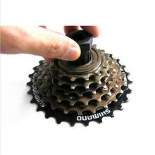 12 Teeth Bicycle Freewheel Remover MTB Mountain Bike Freewheel Cassette Remover 6-pin Screw Bike Flywheel Install Remove Tool(China)