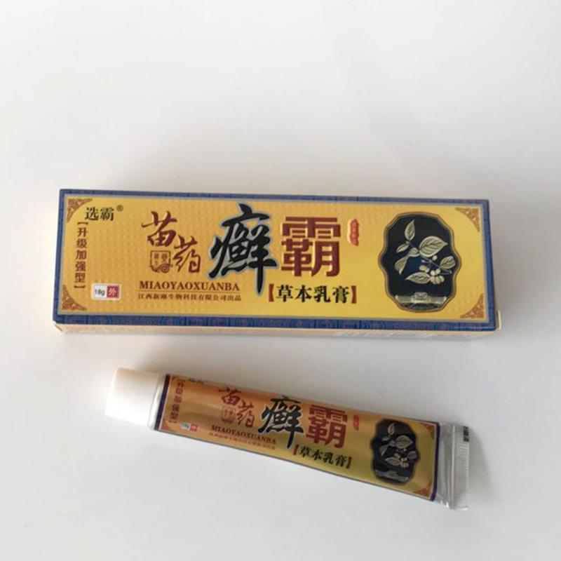 Skin Itching Lotion Medical Health Care Chinese Medicine Dermatitis Psoriasis Eczema Ointment Allergy Itch Skin Cream image