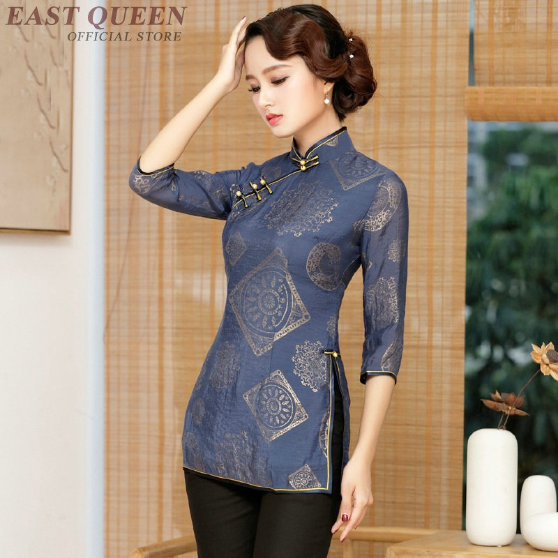 Chinese Blouse Shirt Traditional Chinese Clothing For Women Linen Oriental China Clothing Womens Tops And Blouses FF985
