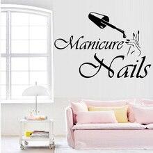 Модная виниловая наклейка на стену дизайн ногтей салонный стикер на стену s интерьер Маникюр для салона красоты декоративная наклейка на окно