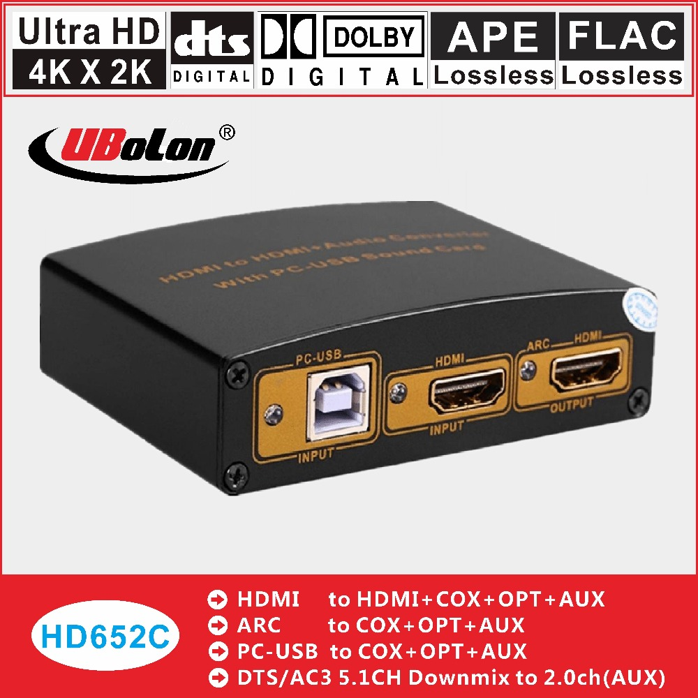 4K*2K HDMI to HDMI Extractor Converter Optical Coxial L/R SPDIF DTS/AC3 dolbdecoder Gear 5.1 downmix to 2.0 PC-USB SoundCard ARC4K*2K HDMI to HDMI Extractor Converter Optical Coxial L/R SPDIF DTS/AC3 dolbdecoder Gear 5.1 downmix to 2.0 PC-USB SoundCard ARC