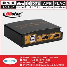 4 พัน * 2 พัน HDMI ไปยัง HDMI Extractor Converter Optical Coaxial L/R SPDIF DTS/AC3 dolbdecoder (China)