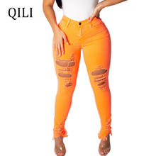QILI Ripped Hole Jeans Women Denim Pants Skinny Trousers Mid Waits Zipper Full Length Pencil Pants Fashion Hole Jeans 5 Color