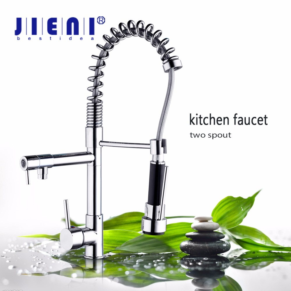 A Hot Sale Chrome Finish Solid Brass Swivel Kitchen Faucet Two Spouts Bar Mixer Kitchen Faucet