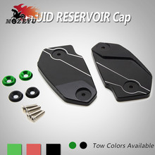 For Kawasaki Z800 2013 2014 2015 2016 Motorcycle Accessories Brake Fluid Reservoir Tank Cover Aluminum Cap