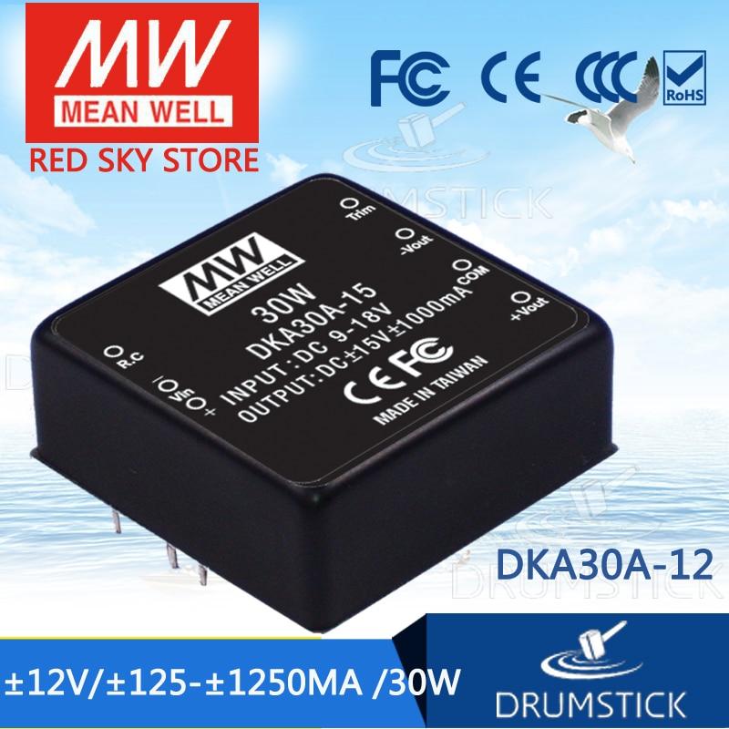 цена на Advantages MEAN WELL DKA30A-12 12V 1250mA meanwell DKA30 12V 30W DC-DC Regulated Dual Output Converter