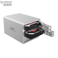 ORICO 9528U3 Silver 2bay Sata Hdd Docking Station With USB3 0 Hot Plug Disk Drive Enclosure