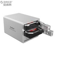ORICO 9528U3 Silver 2bay Sata Hdd Docking Station With USB3 0 Hot Plug Disk Drive Enclosure