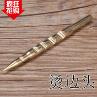 DIY Handmade Leather Tools Craft Pure Copper Side Head DIY Leather Tools Wax Oil Leather Side