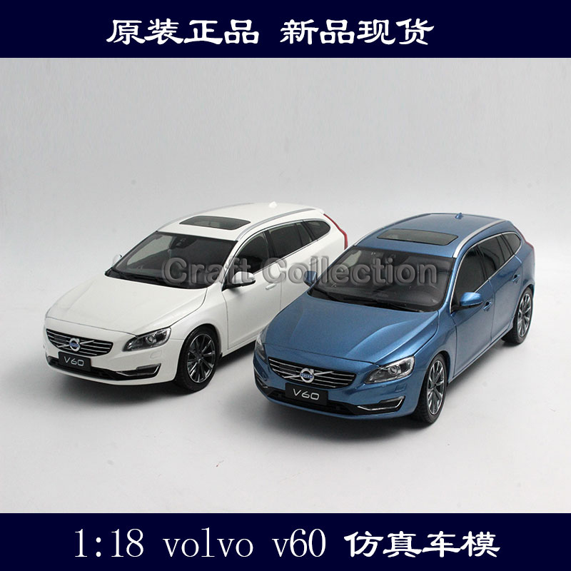 Blue 1/18 Volvo V60 2015 SUV Die-Forged Mannequin Automotive Luxurious Miniature Toys Scale Fashions
