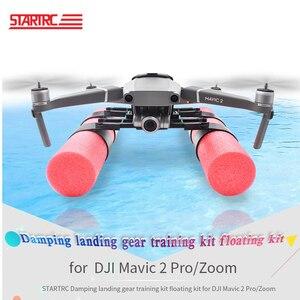 Image 3 - STARTRC DJI Mavic 2 Pro /zoom Damping Landing Skid Float kit For DJI Mavic 2 pro Drone Landing on Water Parts