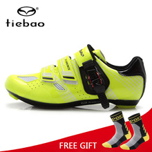 Tiebao Road Cycling Shoes Breathable Athletic Bike Self Locking Bicycle Racing Sports Shoes zapatillas ciclismo