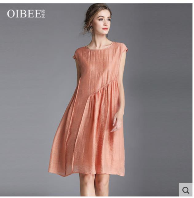 2018 летнее платье женская одежда новая мода в длинном кукольном платье толстый мм, чтобы прикрыть Корейскую версию большого свинг платья