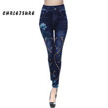 Woman Fashion Jeans Knitted Print Hole Full-Length Mid Waist Jeans Push Up Hips Slim Jeans Leggings For Women