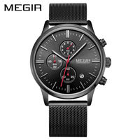 MEGIR Official 2017 Quartz Male Watches Stainless Steel Watches Racing Men Students Game Run Chronograph Watch