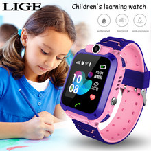 LIGE Children learning smart watches IP67 super waterproof swimm bath wash LBS positioning smart watch Kids watch for boys girls(China)