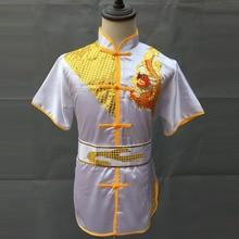 Kid's Tai Chi Performance Uniform