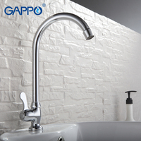 GAPPO 1 set Fast Open basin faucet mixer tap bibcock faucet DECK Mounted Single Cold Fast Opening Faucet Washing Machine basin