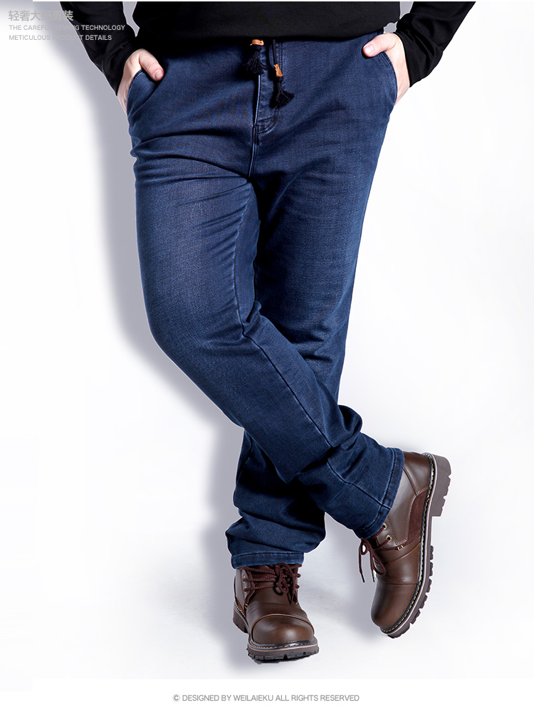 Men's Clothing Liberal Quality Plus Size Big Size Jeans Male Thick Trousers Elastic Waist Lacing Large Skinny 4xl 5xl 6xl 7xl 48 Inch Packing Of Nominated Brand