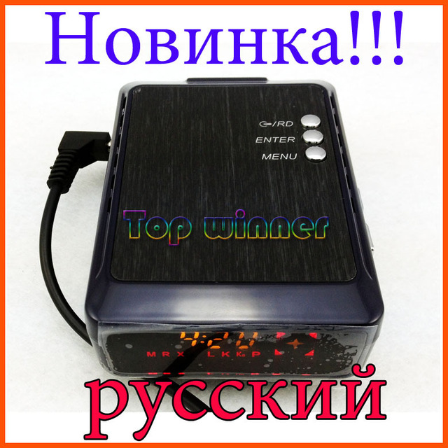 Only For Russian Federation! - High Quality Car Radar detector with GPS,Laser,multifunction radar detector+Free shipping