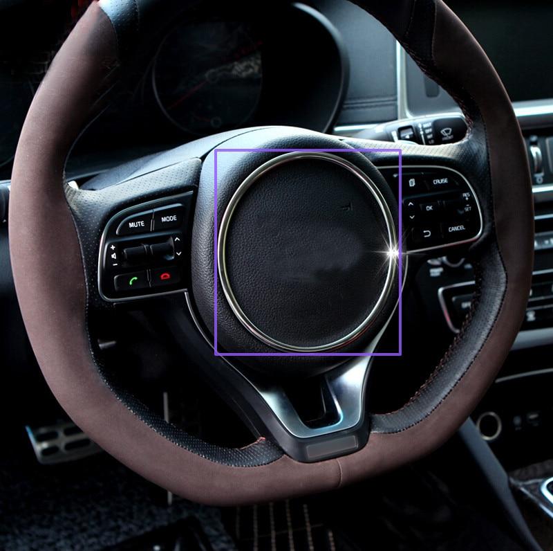 2016 Kia Optima Interior: For Kia K5 Optima 2016 2017 Interior Steering Wheel Circle