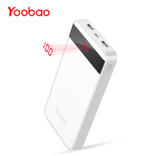 Yoobao M20Pro 20000mAh Portable Charger Dual USB Output/Input (Lightning&Mircro Input) Mobile Phone External Battery Pack dual output 20000mah external mobile power source battery pack for iphone more white