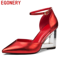 Egonery Fashion Sandals Summer High Heels Woman New 2017 Shallow Shoes Pumps Pointed Toe Wedges Ladies
