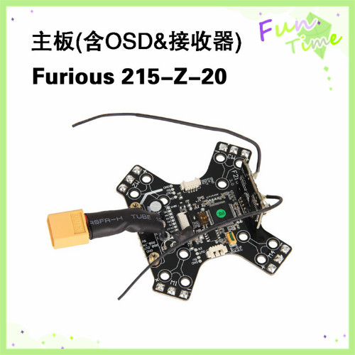 Walkera Furious 215 Main Board/OSD/Receiver Furious 215-Z-20 Spare Parts Free Track Shipping nine eagles galaxy visitor3 receiver ne480292 ne f12 spare parts track shipping