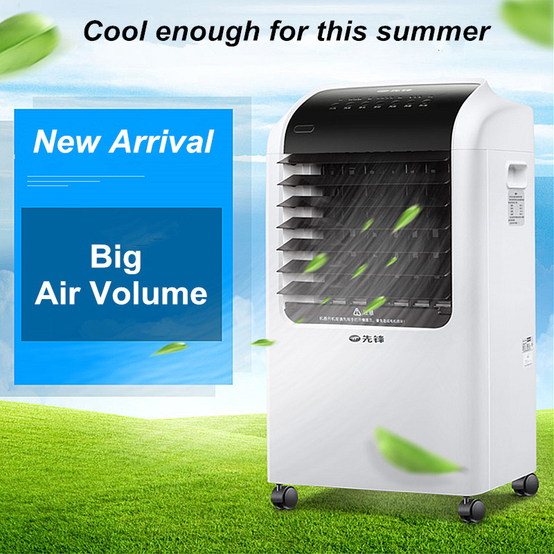 Online buy wholesale room air cooler from china room air cooler wholesalers - Water kamer model ...
